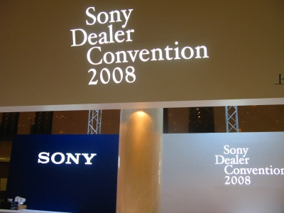 Sony Dealer Convention 2008